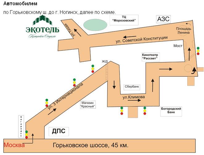 Ногинск, далее см. схемы: