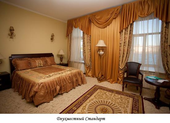 мини отель классик в петербурге